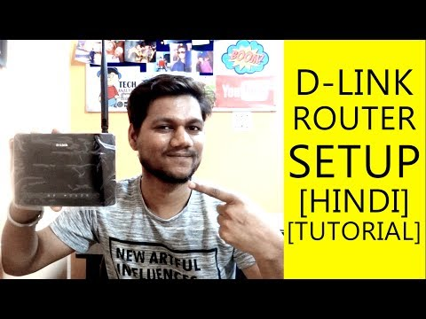 D-Link N150 Wireless Router Setup[Hindi]