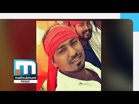 CPM Local Leaders Were Aware Of Shuhaib Murder | Mathrubhumi News