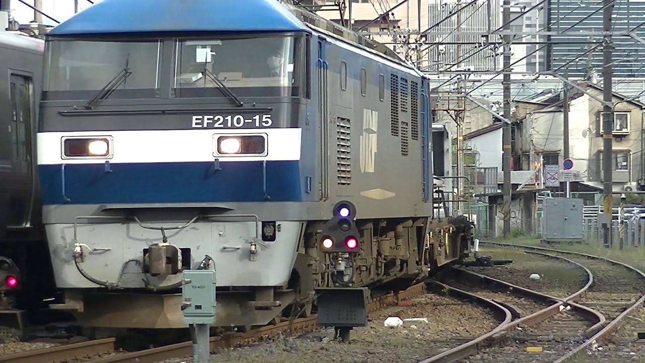 最後尾はBrigestoneコンテナ 山陽本線 下り 貨物列車 1059レ EF210-15 ...