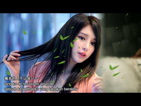 sun lu-Hong chen qing ge-terjemahan indonesia