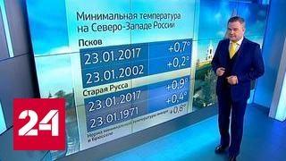 'Погода 24': на Русскую равнину идет похолодание
