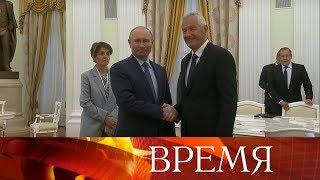 Иностранные политики высшего уровня прибыли на Чемпионат мира по футболу FIFA 2018 в России™.