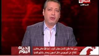 بالفيديو.. علاء عابد: يوجد شباب مظلومين داخل السجون