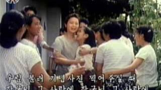 DPRK Music 91