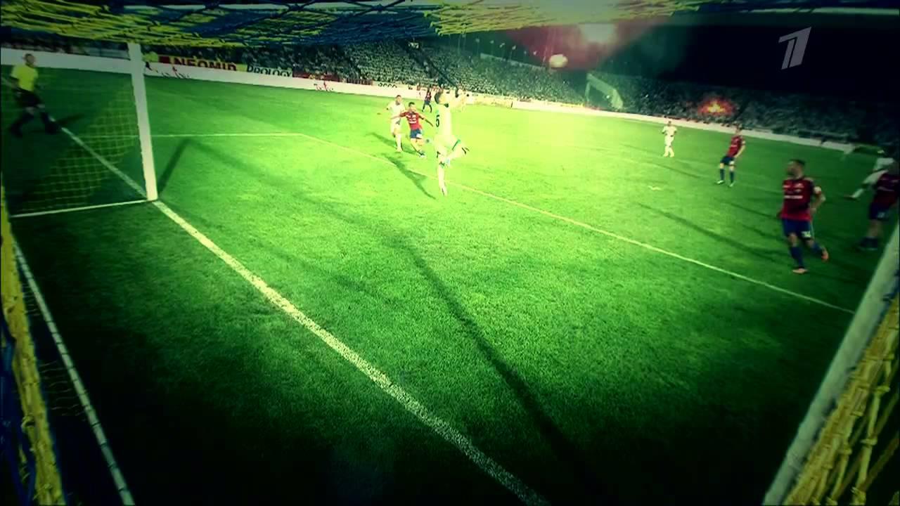 Футбол цска лилль транслЯциЯ