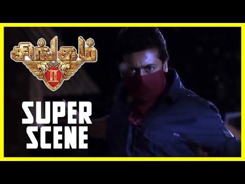 Singam 2  - Intro Scene |  Suriya |  Anushka Shetty | Hansika Motwani | Devi Sri Prasad | Hari