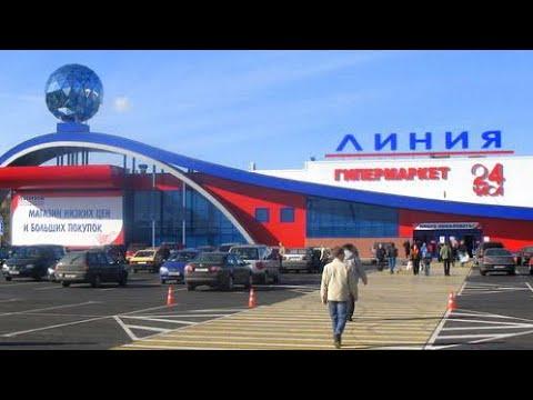 Курск. Гипермаркет