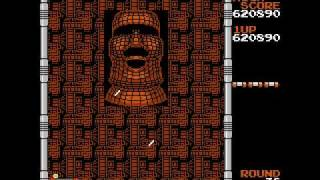 Arkanoid Ending - Boss (NES)