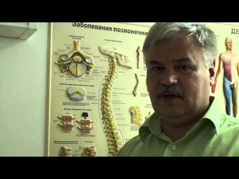 Болит спина после эпидуральной анестезии после родов