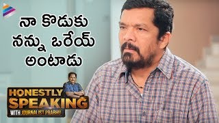 Posani Krishna Murali Funny Comments On His Sons | Honestly Speaking With Jorunalist Prabhu