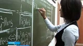 В России вступил в силу новый закон об образовании