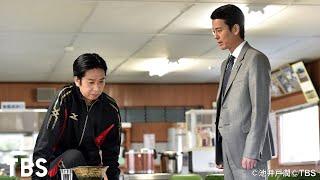 ライバル会社・イツワ電器から実用新案権の侵害で提訴された青島製作所。...