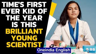 TIME picks Indian American as first-ever Kid of the Year | Oneindia News