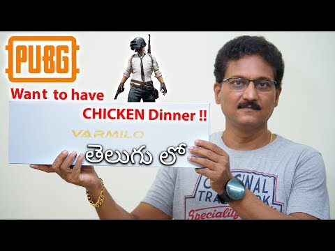 want-to-have-chicken-dinner-then-watch-this-video...-in-telugu