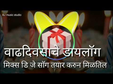 happy-birthday-status||happy-birthday-song-whatsapp-status