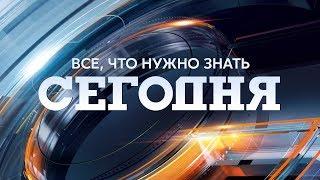 видео Все новости за 19.09.2018 - Лента новостей Одессы