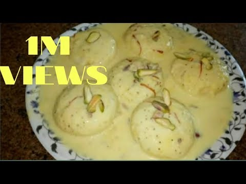 Rasmalai  Recipe With Milk Powder/Rasmalai Recipe/Eggless Rasmalai In Hindi