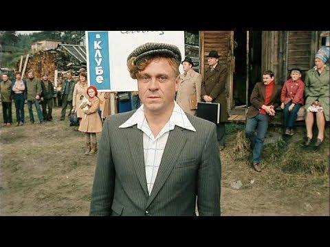 Бриллиант советского кино: