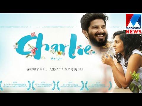Charlie superhit in japan  | Manorama News