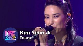 Kim Yeon Ji (김연지) - Tears [Legend K-pop]