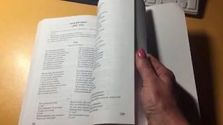 Українська література, ЗНО Хрестоматія