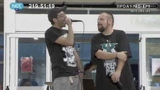 Εκδηλώσεις στο προαύλιο της ΕΡΤ -