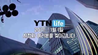 YTN life