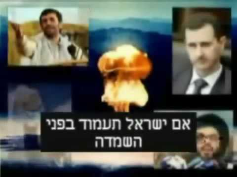 Jews vs. Palestine Arabs an open letter to the world .flv