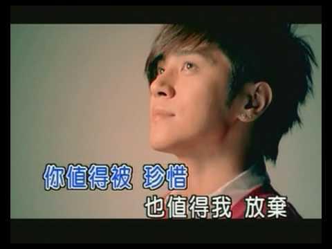 羅志祥 幸福不滅KTV版 (HD版本)