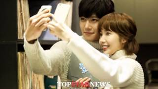 Video Ji Chang Wook & Park Min Young - Healer # 1 download MP3, 3GP, MP4, WEBM, AVI, FLV Maret 2018