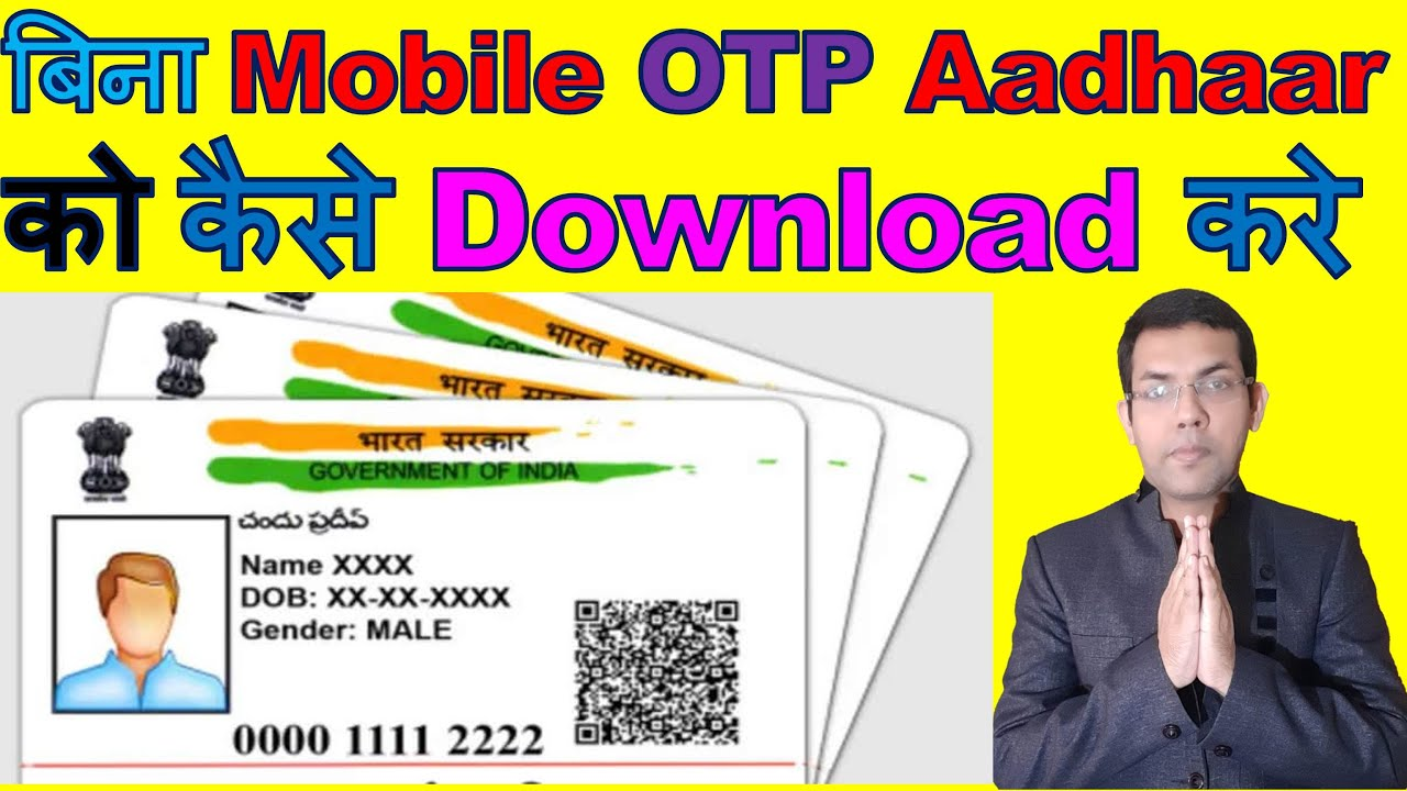 Download Download Aadhaar Without Registered Mobile Number And Otp