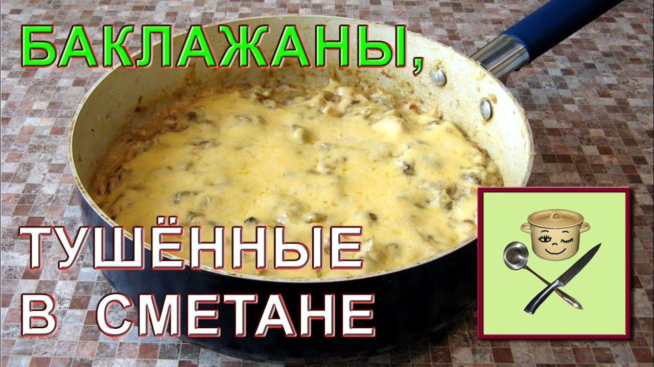 Рецепт мяса с творогом