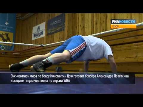 Костя Цзю - бои без правил бокс все видео смотреть онлайн