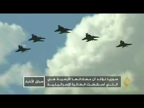 إسرائيل مصدومة لإسقاط طائرتها في سوريا  - نشر قبل 1 ساعة