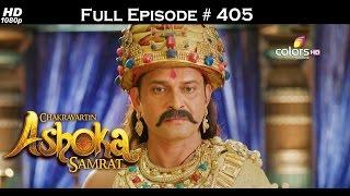 Download Video Chakravartin Ashoka Samrat - 16th August 2016 - चक्रवर्तिन अशोक सम्राट - Full Episode (HD) MP3 3GP MP4