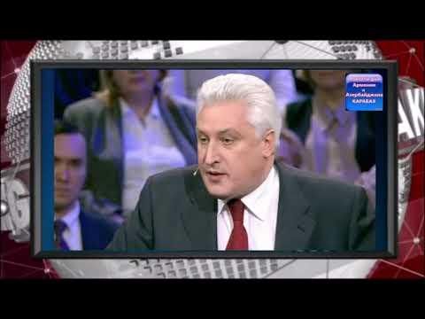 Ереван продолжает заниматься политическим словоблудием :Коротченко