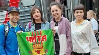 Международный марафон «Чистый Байкал 2019»