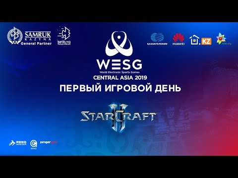 WESG 2019 Central Asia: StarCraft II