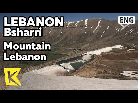 【K】Lebanon Travel-Bsharri[레바논 여행-브샤레]눈 쌓인 레바논 산맥/Mountain Lebanon/Snow