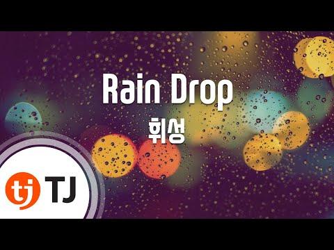 [TJ노래방] Rain Drop - 휘성 (Wheesung) / TJ Karaoke