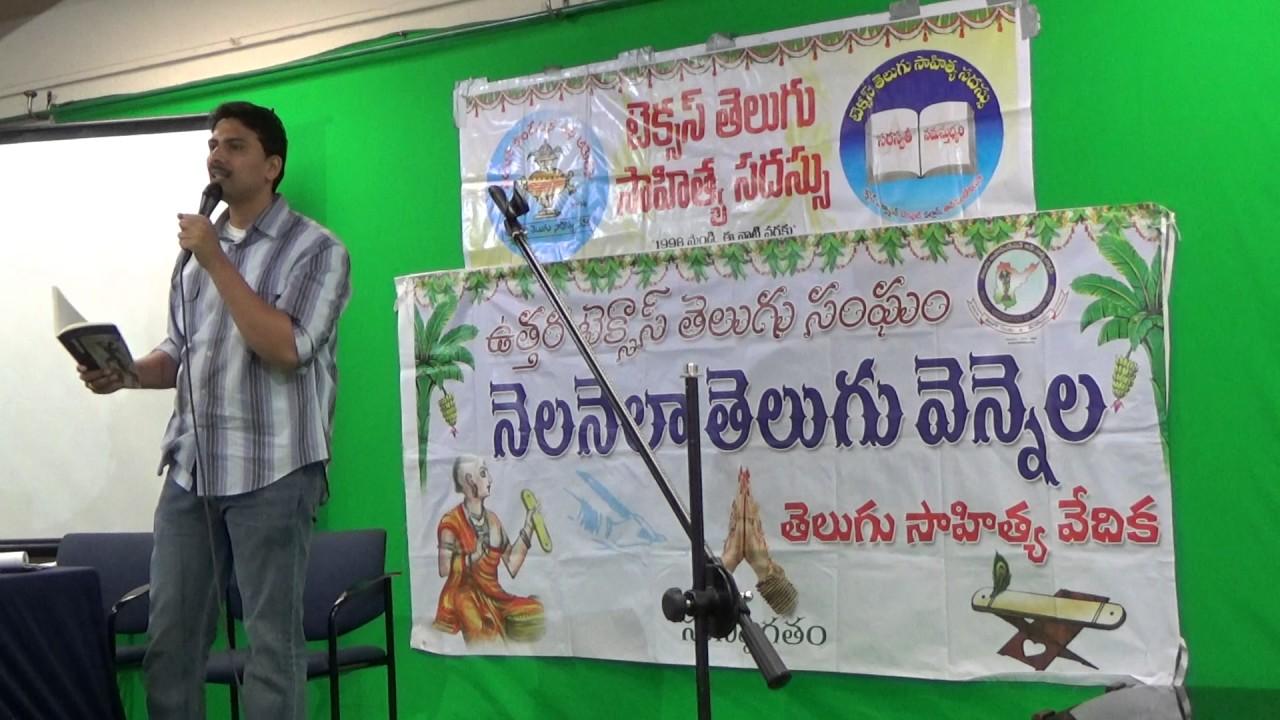 TANTEX - NNTV 116th - 38th TX Sahitya Vedika - Chandrahas Maddukuri - Rajaneegandha Part 1
