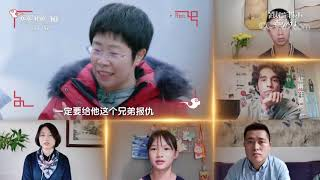 [跟着书本去旅行]刘备为什么在夔州托孤?| 课本中国