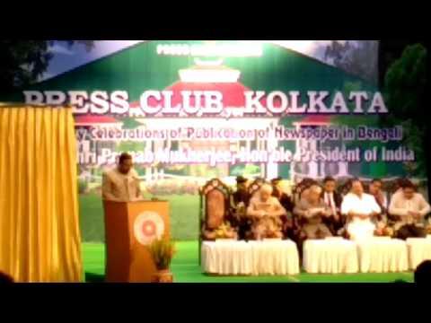 Pranab Mukherjee's last visit to Calcutta as President Of India at Kolkata Press Club Event