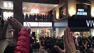 2018年12月10日 GANG PARADE「来了」「CAN'T STOP」 @ タワーレコード横浜ビブレ店