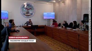 Депутаты тщательно изучат проект Генплана Севастополя после его доработки Правительством города