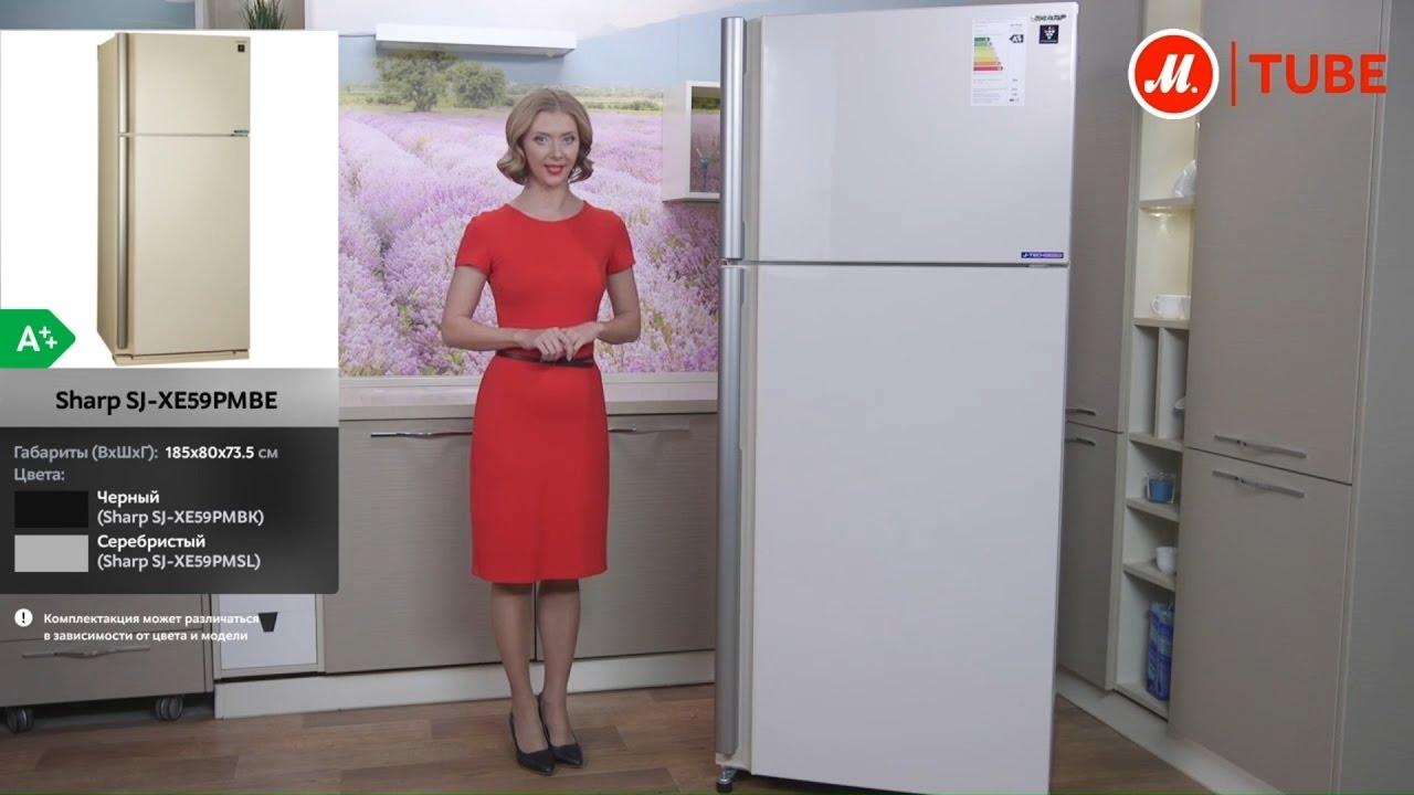 Купить холодильники side-by-side с доставкой и гарантией, лучшие цены на холодильники в интернет магазине эльдорадо. В каталоге.