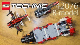 Lego Technic 42076 B-model Jet Boat. Реактивный катер. Новинка 2018. Обзор.