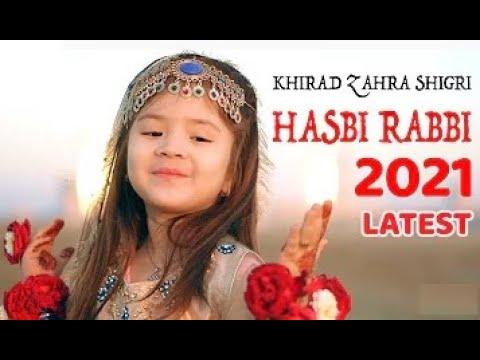 Download Hasbi Rabbi Jalallah - 2021 New Heart Touching Beautiful Kids Naat Sharif - Khi