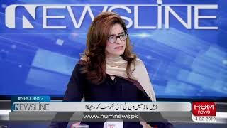 Maryam Nawaz is leaving Pakistan, PPP leader Faisal Karim Kundi claims