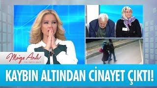 Kaybın altından cinayet çıktı! - Müge Anlı İle Tatlı Sert 15 Şubat 2018
